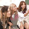 Japanese AV Model and chicks make from teacher their favorite toy